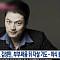 김성민, 수술 마치고 회복실 이동 상태 호전은 없어… '의식 불명 상태'