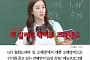[카드뉴스] '아는 형님' 전혜빈, 예쁜 얼굴로 내뱉는 무서운 단어?