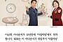[카드뉴스] 이금희 아나운서 '아침마당' 18년만에 하차… 왜?