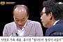[어제 TV에선] '썰전' 서영교 의원 가족 채용 논란, 유시민