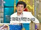 """'라디오스타' 이경규, """"'복면달호' 감독 밝혀지고 차태현 잠적"""" 비화"""