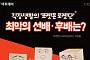 [카드뉴스 팡팡] 직장생활의 '포켓몬 로켓단'… 최악의 선배‧후배는?