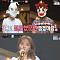 '복면가왕' 꼬마유령, 정체는 트와이스 지효… 대결 상대 '아기 도깨비'는 세븐틴 도겸?