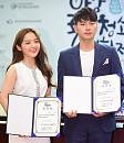 서신애-이이경, '안양국제청소년영화제' 홍보대사로 위촉!