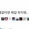 """메갈리아 옹호 발언한 안예은, 사과문 게재…""""경솔했다"""""""