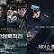 '인천상륙작전' vs '제이슨 본', 개봉 D-1 예매율 '접전'