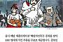 [카드뉴스] 배달의민족, 부산행 아닌 '행복행'… 중복맞아 치킨쿠폰 쏜다