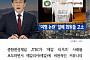 [카드뉴스] JTBC '메갈리아 보도' 논란…