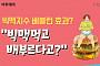 [카드뉴스 팡팡] 빅맥지수 베블런 효과?