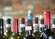 와인 구매 가이드라인 8가지 포인트