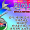 '부동액 사건' 게시된 '워마드' 어떤 커뮤니티?
