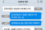 [니톡내톡] 김영란법 합헌…
