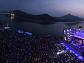 음악과 영화의 황홀한 콜라보…'제천국제음악영화제' 오늘(11일) 개막