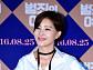 [BZ포토] 박지영, 나이 잊은 동안 미모