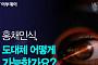 [카드뉴스 팡팡] 홍채인식, 도대체 어떻게 가능한가요?