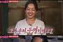 '불타는 청춘' 이연수-김도균, 강수지-김국진 이어 새로운 '열애설' 주인공 등극?