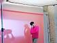 '신네기' 정일우, 포즈 잡는 상위 1%…핑크도 완벽 소화