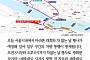 [카드뉴스] 서울시내 마라톤 대회ㆍ차없는 날 '차량 통제'… 통제 구간은?
