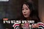 '문제적남자' 최정문, 누구길래?…'아이큐 156' 멘사 회원·걸그룹 '티너스' 멤버