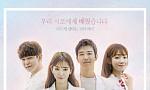 팬엔터테인먼트, 51억 원 규모 SBS 드라마 '닥터스' 공급 계약