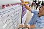 서울시 '지하철 파업' 사실상 합법 판단…국토부
