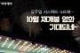 [카드뉴스 팡팡] 유주얼 서스펙트·노트북… 10월 재개봉 영화 기대되네~