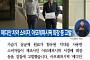 [카드뉴스] 메디안 치약 소비자들, 아모레퍼시픽 회장 검찰 고발
