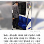 """'지하철 소변남' 사진 나돌아… """"미친 거 아냐?"""""""