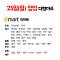 [클립뉴스] 대형마트 휴무일... 이마트ㆍ롯데마트ㆍ홈플러스 10월 23일 영업점