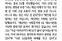 [클립뉴스] BJ철구, 대도서관 겨냥?