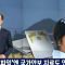 """'국정 농단 파문' 최순실, 세계일보와 인터뷰 """"박 대통령에게 머리를 숙이고 죽고 싶은 심정"""""""