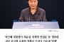 """[클립뉴스] '박근혜 탄핵' 검색어 파문…심상정 """"최순실 논란, 충분한 탄핵 사유"""""""