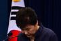 朴 대통령, '2분 해명'에도 풀리지 않는 '4가지 의혹'