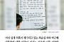 """[클립뉴스] '최순실 농단' 부산지하철 대자보엔 """"연설은 순실접신, 경제는 등신…"""""""