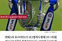 [클립뉴스] 맨유, '맨체스터 더비' 복수 성공… 맨시티 꺾고 EFL컵 8강 진출