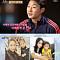 """'사돈끼리' 이천수-심하은 부부, 12월 결혼식 올린다…""""혼전임신으로 4년간 결혼식 못 올려"""""""