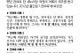 [클립뉴스] 전여옥 어록 총정리