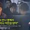 MBN 김주하 아나운서, 누구? '손석희와 MBC 입사 13년 차이 선후배'