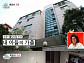 '미운우리새끼' 김건모, 캐리어 챙겨 지상렬 인천 집 방문