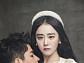 """'로미오와 줄리엣' 문근영 """"선 후배들과 즐겁게 연기하겠다"""""""