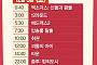 TV 주말의 영화… 채널cgvㆍOCN, 미션임파서블 시리즈ㆍ아저씨ㆍ사도·엑스맨 등