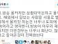 """김수로, 방송 몰카 비판 """"해외에 있는 사람 불러 몰카짓, 도의에 어긋나"""""""