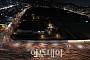 7차 촛불 집회, 광화문 인근 지하철 이용객 101만명