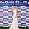 171cm의 드레스 모델 박성현, 주량은 어떻게 될까...올 시즌 상금 21억6000만원 획득