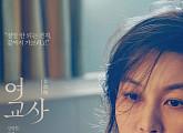 [허남웅의 아무말이나] 베드신이 있는 한국영화를 찾습니다