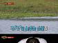 '정글의 법칙' 김환, 독에 감염? '긴급 상황 위기'