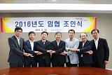 금호석유화학, 노사상생 실천… 29년 무분규 임단협 타결