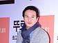 """조재현, 성추행 인정ㆍ'크로스' 하차 """"저는 죄인, 모든 걸 내려놓겠다""""[공식입장]"""
