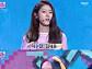 [MBC 방송연예대상] 김새론-이수민, 레드벨벳 뺨친 댄스 실력 '상큼 오프닝'