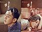 """'밀회', 정유라·차움병원에 '백선생'까지 맞췄다…네티즌 """"이건 우연이라기엔"""""""